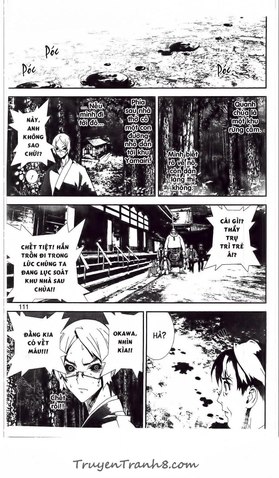 Shiki chapter 41 trang 14