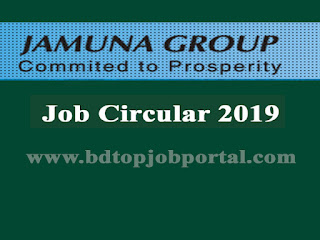 Jamuna Builder Limited Job Circular 2019