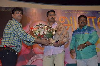 Amavasai Tamil Movie Audio Launch Stills  0051.jpg