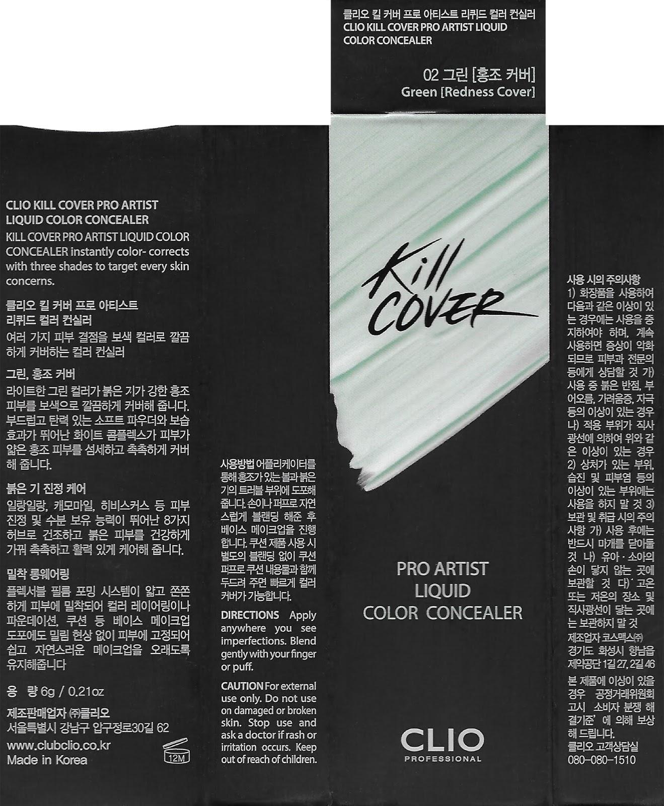 lavlilacs Review Clio Kill Cover Pro Artist Liquid Color Concealer - 002 Mint packaging box