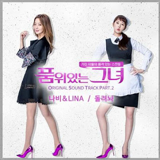 Lyric : Navi & Lina - Fly With the Wind (OST. Woman of Dignity)