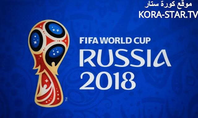 شعار مباريات كأس العالم روسيا 2018