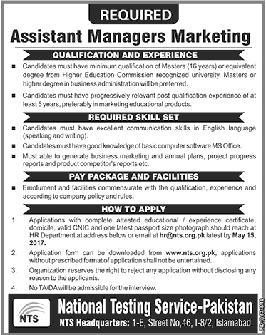 Assistant Manager Required In  National Testing Service Pakistan nts.org 2017  30 april 2017