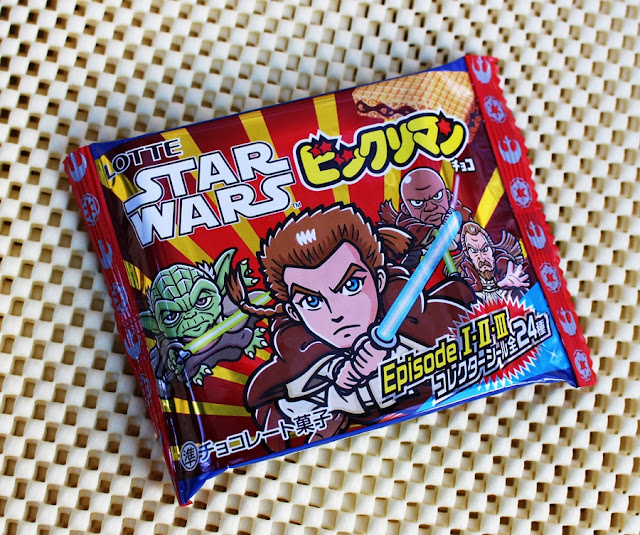 star wars wafer