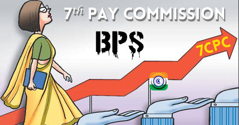 7th-Pay-Commission-demands-BPS-7CPC