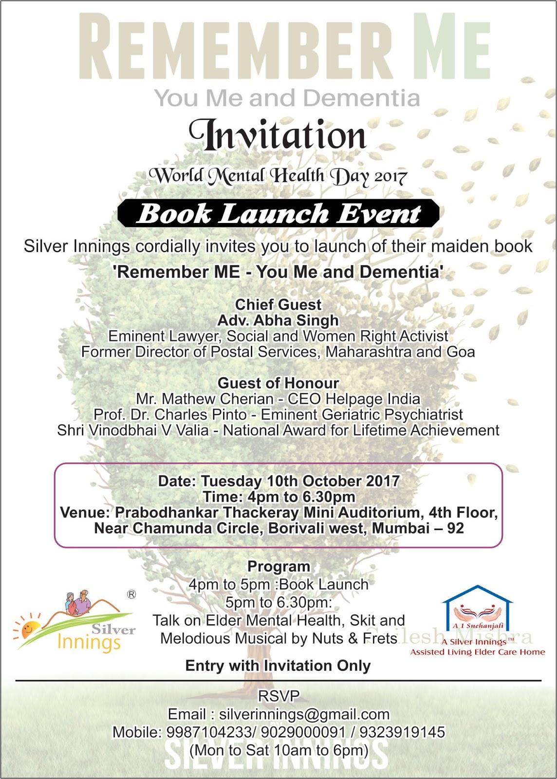 Invitation card for launching event vatozozdevelopment invitation stopboris Choice Image