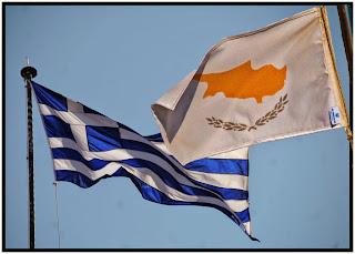 Πέταξαν την Ελληνική υπερηφάνεια στα σκουπίδια…