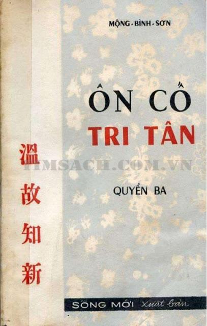 Mộng Bình Sơn - Ôn cố tri tân (Quyển 3) (Download free)