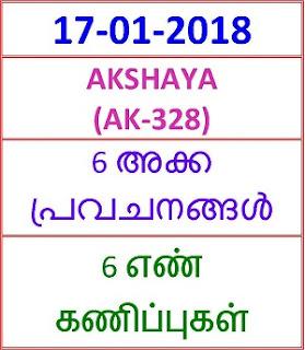 17 01 2018 6 NOS PREDICTION AKSHAYA (AK-328)