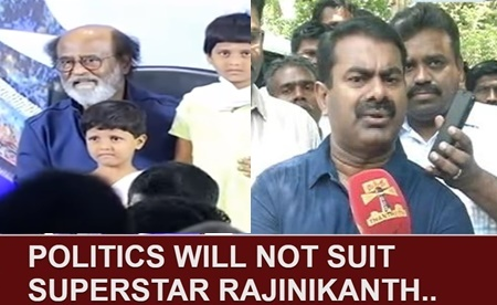 Politics will not suit Superstar Rajinikanth – Seeman, NTK