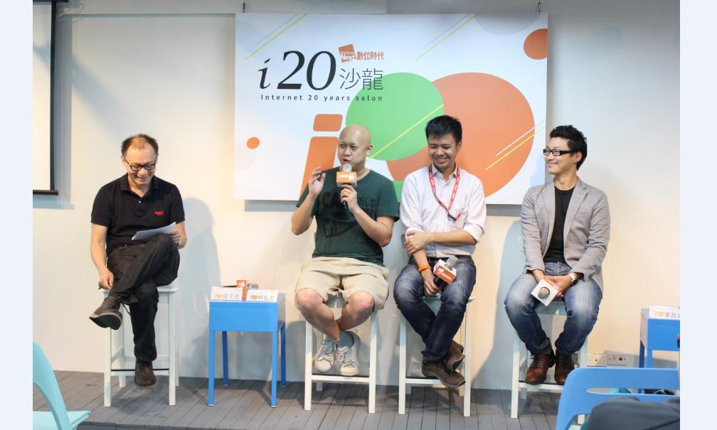[i20沙龍]技術引領創新:創新不等於發明,而是改善