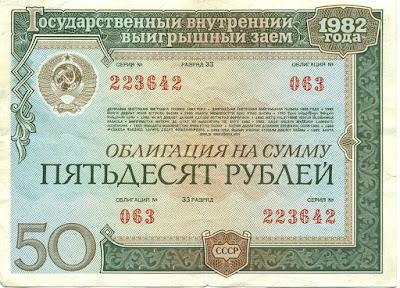 онлайн кредит втб банк