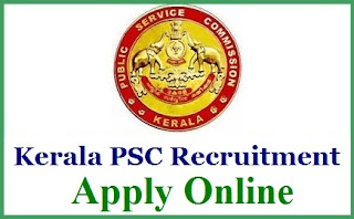 KPSC Recruitment 2018