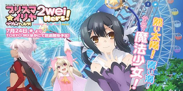 sinopsis Fate/kaleid liner Prisma☆Illya 2wei Herz! (2015)