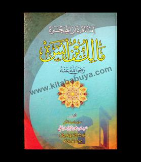 Kitab Imam Dar Hijrah Imam Ibn Malik