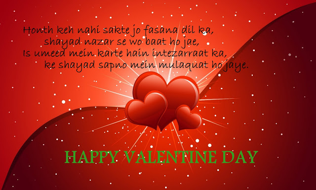 Romantic Valentine's Day Wishes For Girlfriend