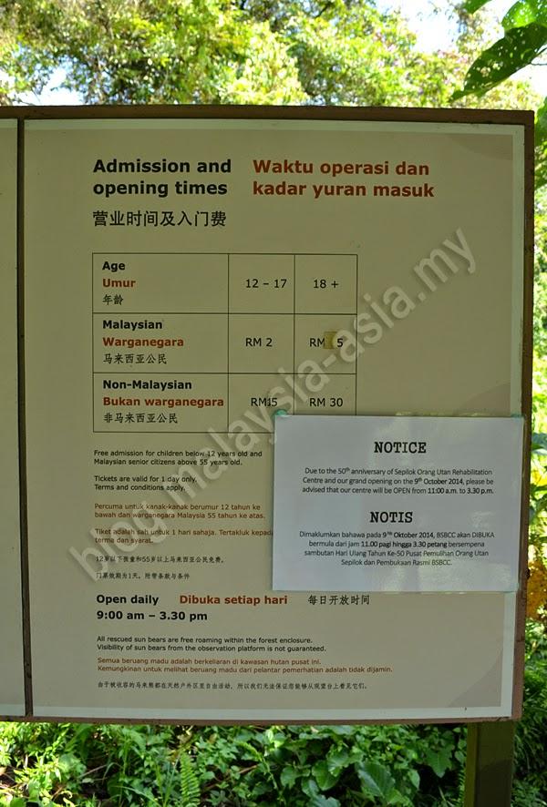 Entrance fees Bornean Sun Bear Conservation Centre