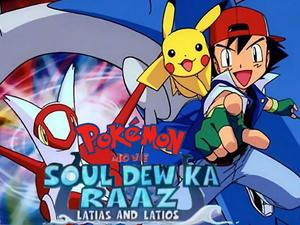 Pokemon All Movies Hindi Dubbed Download (360p, 480, 720p HD, 1080p FHD) 7