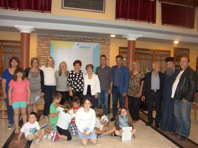 Ηγουμενίτσα: Με επιτυχία η εκδήλωση του Κ. Π. ΑΡΙΑΔΝΗ για την Ημέρα της Μητέρας (ΦΩΤΟ+ΒΙΝΤΕΟ)