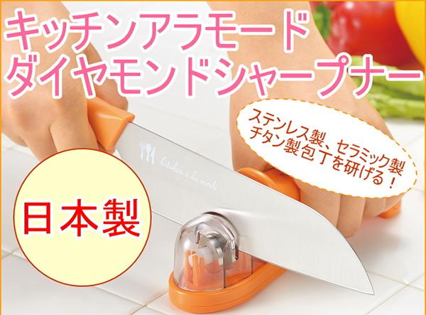 Dụng cụ mài dao Shimomura Nhật