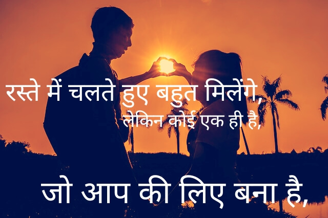 Shayari Picture in Hindi