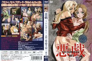 Itazura The Animation [02/02] - Sin Censura - Mega - Mediafire