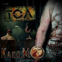 Тол - 2009 - Клей.МО (EP)
