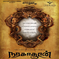 Naragasooran (2017) Tamil Movie Audio CD Front Covers, Posters, Pictures, Pics, Images, Photos, Wallpapers