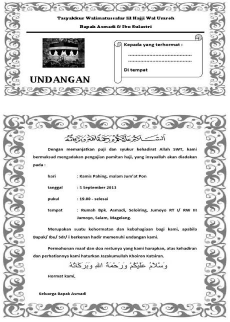 Contoh Undangan Haji Dan Umroh Nusagates