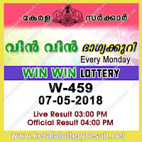 kerala lottery 7/5/2018, kerala lottery result 7.5.2018, kerala lottery results 7-05-2018, Win Win lottery W 459 results 7-05-2018, Win Win lottery W 459, live Win Win lottery W-459, Win Win lottery, kerala lottery today result Win Win, Win Win lottery (W-459) 7/05/2018, W 459, W 459, Win Win lottery W459, Win Win lottery 7.5.2018, kerala lottery 7.5.2018, kerala lottery result 7-5-2018, kerala lottery result 7-5-2018, kerala lottery result Win Win, Win Win lottery result today, Win Win lottery W 459, www.keralalotteryresult.net/2018/05/7 W-459-live-Win Win-lottery-result-today-kerala-lottery-results, keralagovernment, result, gov.in, picture, image, images, pics, pictures kerala lottery, kl result, yesterday lottery results, lotteries results, keralalotteries, kerala lottery, keralalotteryresult, kerala lottery result, kerala lottery result live, kerala lottery today, kerala lottery result today, kerala lottery results today, today kerala lottery result, Win Win lottery results, kerala lottery result today Win Win, Win Win lottery result, kerala lottery result Win Win today, kerala lottery Win Win today result, Win Win kerala lottery result, today Win Win lottery result, Win Win lottery today result, Win Win lottery results today, today kerala lottery result Win Win, kerala lottery results today Win Win, Win Win lottery today, today lottery result Win Win, Win Win lottery result today, kerala lottery result live, kerala lottery bumper result, kerala lottery result yesterday, kerala lottery result today, kerala online lottery results, kerala lottery draw, kerala lottery results, kerala state lottery today, kerala lottare, kerala lottery result, lottery today, kerala lottery today draw result, kerala lottery online purchase, kerala lottery online buy, buy kerala lottery online
