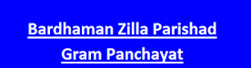 Bardhaman Zilla Parishad Recruitment