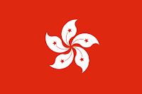 Logo Gambar Bendera Negara Hong Kong PNG JPG ukuran 200 px