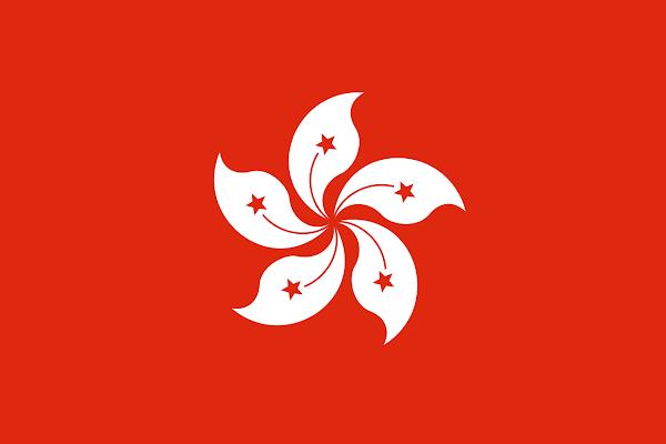 Logo Gambar Bendera Negara Hong Kong PNG JPG ukuran 600 px