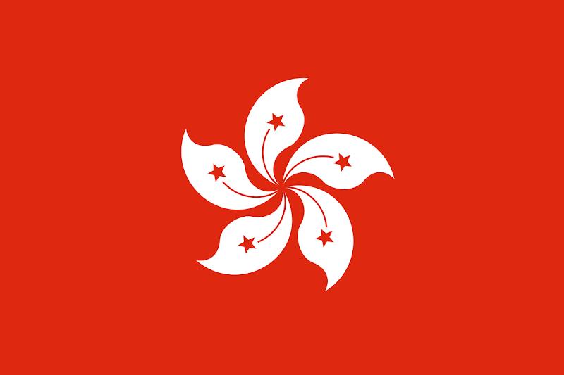 Logo Gambar Bendera Negara Hong Kong PNG JPG ukuran 800 px