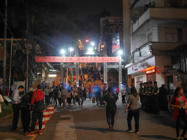 Entry to Zhongshan Park at night for the Chongyang Festival in Zhongshan