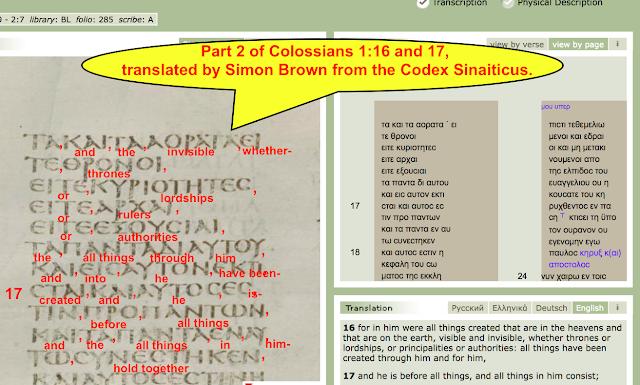Colossians 1:15, 16, 17. Codex Sinaiticus