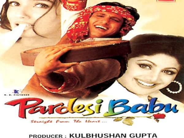 फिल्म Pardesi Babu के बॉलीवुड डायरेक्टर बिहार के एक मामले में गए 2 साल के लिए जेल