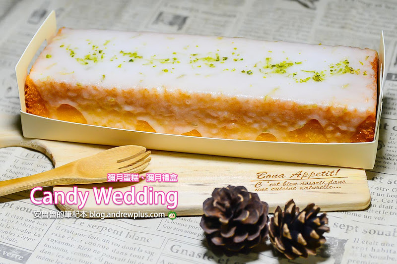candy-wedding.jpg