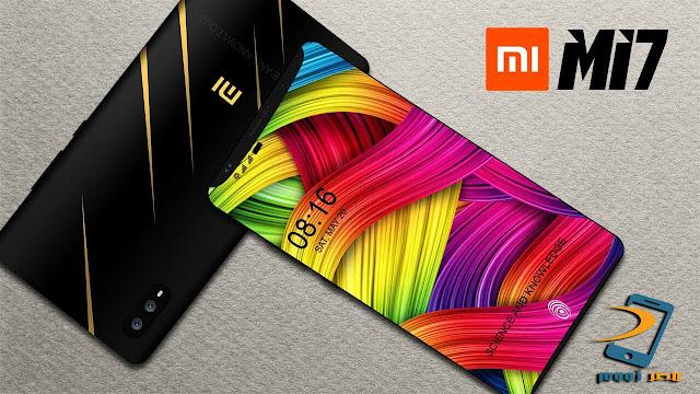 شاومي - Xiaomi تستعد للإعلان عن هاتفها Xiaomi Mi 7 فى فبراير الجارى