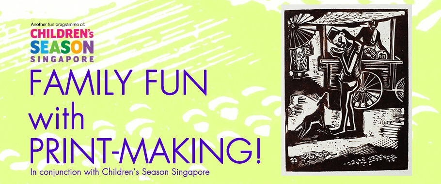 Children's Season Singapore 2017 - Family Fun with Print Making ~ We