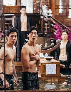 Tinh Sau Hon Han