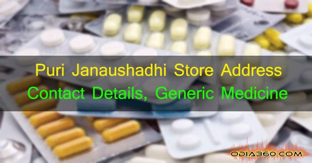 Jan aushadhi in Puri Address Contact Details Generic Medicine Store