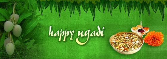 Happy Ugadi to you and your family members