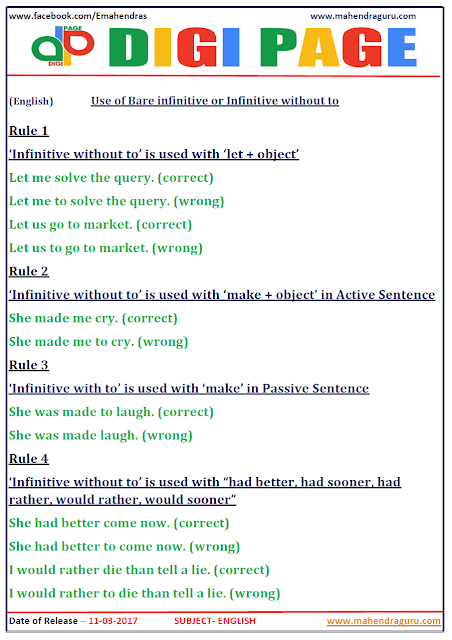 DP | INFINITIVE | 11 - MAR - 17 | IMPORTANT FOR SBI PO