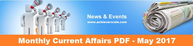 Monthly Current Affairs Inshorts, Monthly PDF, SBI PO, Bank, IBPS PO, SSC CGL, SSC CPO