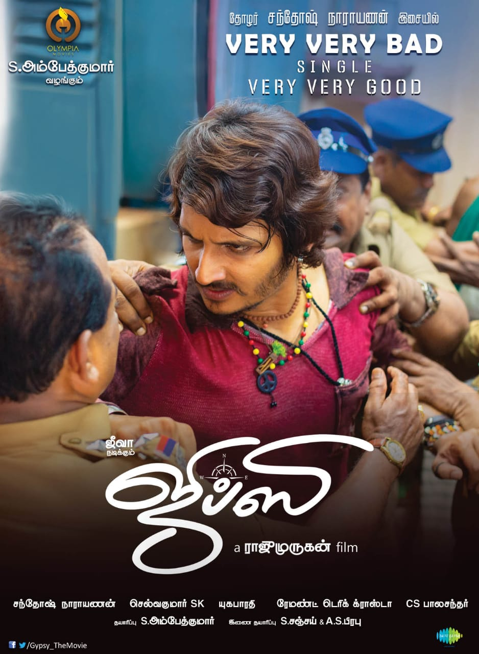 Gypsy (2020) Tamil 450MB WEB-DL 480p ESubs