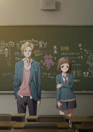 "Ini Penampakkan PV Anime ""We have always been 10 cm apart"","