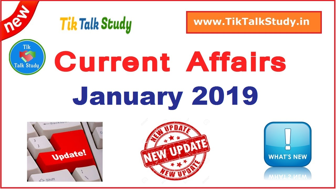 Current Affairs 1 January to 31 January 2019 in Hindi PDF