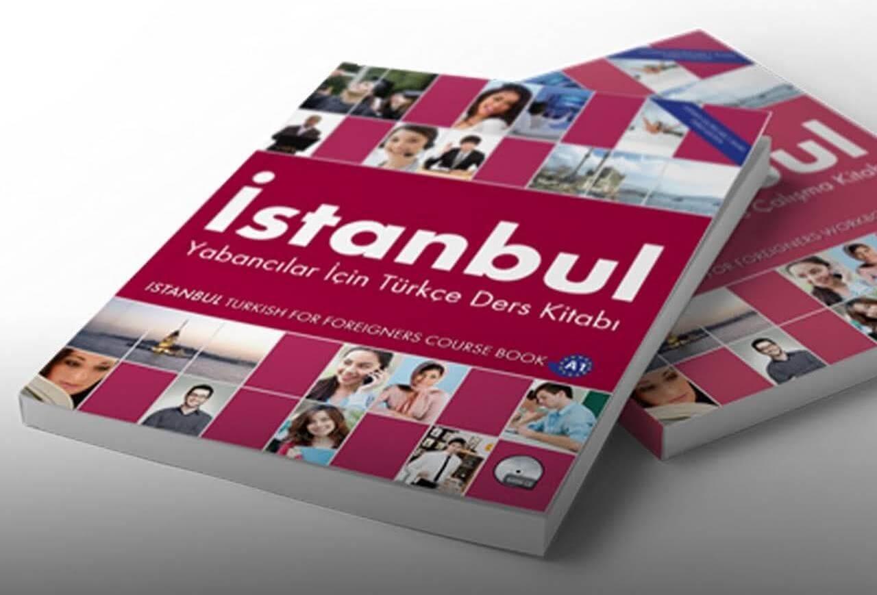 كتاب اسطنبول b1