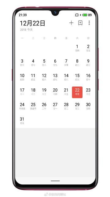 CEO Jack Wong, Konfirmasi Meizu Note 9 dengan Kamera 48MP Kapan Rilis? Tech news
